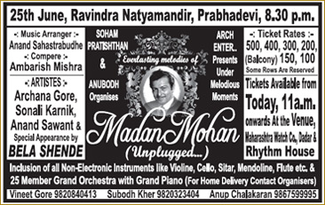 Madan Mohan Unplugged
